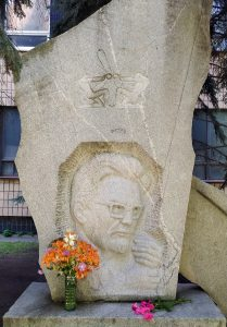 День рождения Александра Александровича Галкина